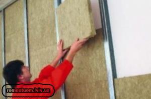 Звукоізоляція стін :: Ціни у Львові