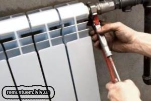 Монтаж радіаторів опалення :: Ціни у Львові