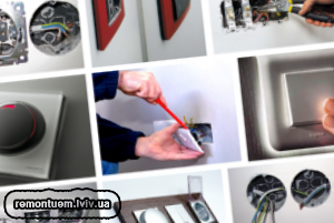 Монтаж розеток і вимикачів :: Ціни у Львові