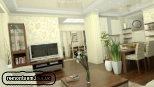 Перепланування квартири у Львові