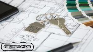 Ремонт квартир під ключ у Львові